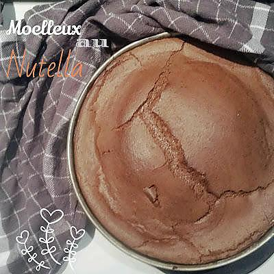 Recette gateau thermomix trendy biscuits aux pices with recette gateau thermomix gteau de - Gateau simple thermomix ...