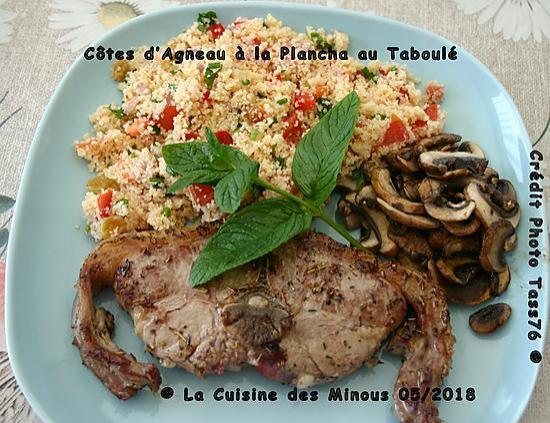 recette Côtes Filet d'agneau aux Champignons à la Plancha Taboulé Façon Liban