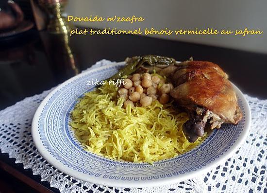 recette DOUAIDA M'ZAAFRA-PLAT DE VERMICELLES AU SAFRAN