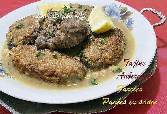 recette Tajine d'agbeau aux aubergines farcies et panées à la semoule en sauce blanche au citron