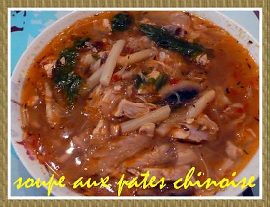 Recette de soupe aux pates chinoises - Cuisiner des pates chinoises ...