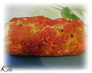 recette Brioche amande aux éclats de pralines roses