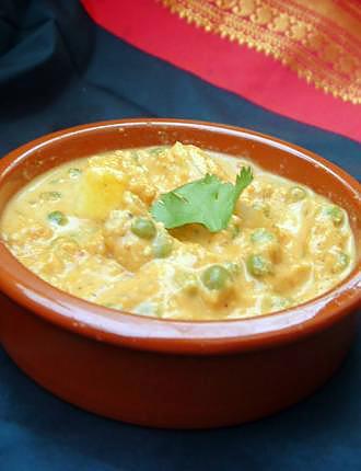 recette Cuisine indienne Matar paneer