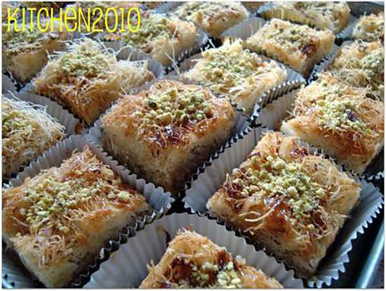 recette Kunafa (KETAIF)