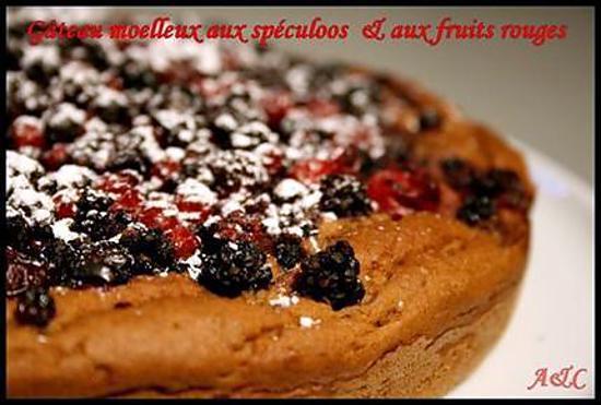 Recette gateau fruits sans beurre
