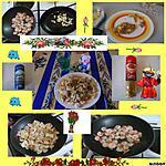 recette aïl !  aïl !  aïl!  , des crevettes à l' aïl façon gg