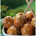 recette ~Boulettes de porc, sauce aigre-douce~