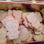recette Biscuits à la vanille, fleur d'oranger et amandes