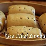 recette Mantou du café avec nigelle