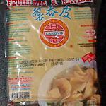recette Pâte à ravioles, raviolis, won ton (avec oeuf)
