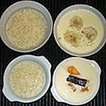 recette Délice de perles du Japon