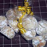 recette amaretti 2me version