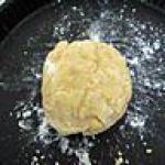 recette pate à tarte vite faite