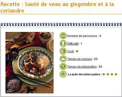 Saute-de-veau-au-gingembre-et-a-la-coriandre.png