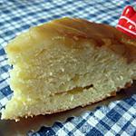 recette Gâteau Tatin aux pommes et à la crème de Salidou