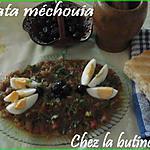 recette Slata mechouia(salade aux poivrons grillés)