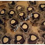 recette Cœurs chocolatés Coco/pralin