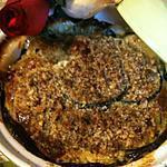 recette GRATIN  CROQUANT  DE  COURGETTES  AUX  NOISETTES