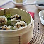 recette ShaoMai Végétarien - Ravioli Végétarien à la vapeur  (素烧麦)
