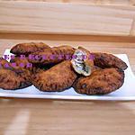 recette Gâteau patate mauricien