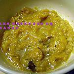 recette Toufé giraumon (potiron)