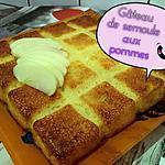 recette GÂTEAU SEMOULE AUX POMMES