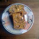 recette Cake sucré au potimarron, pommes et noix.