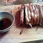 recette rôti de porc à la moutarde