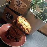 recette Cookies au beurre de cacahuète et aux pépites de chocolat blanc
