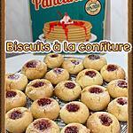 recette BISCUITS A LA CONFITURE