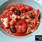 recette Agneau, tomate, aubergine ,feta au zaatar ( un plat zéro calories !..)