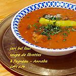 recette Jari bel foul bel korssa à l'agneau- Soupe traditionnelle bônoise aux févettes et pâtes fraîches