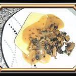 recette poelée de champignon de paris sur une tranche de polenta