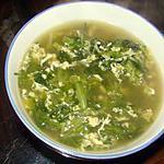 """recette Soupe """"stracciatella"""" de l'Ombrie"""