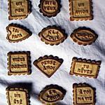 recette Appel à Témoins ! Aidez moi à retrouver les biscuits de mon enfance !