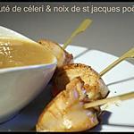 recette ** velouté de legumes de saison (céleri et navet) au curry & noix de saint jacques poelees **