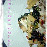 recette Pennes aux légumes verts, pignons, basilic et chèvre de Cali