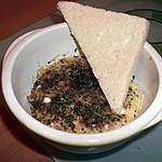 recette oeuf cocotte au jambon