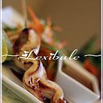 recette Brochettes de poulet, sauce satay