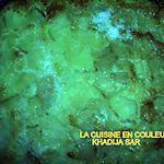 recette Clafoutis à l'ananas(2 éme version)