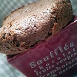 recette Soufflé au nutella et son coeur coulant nutellaté